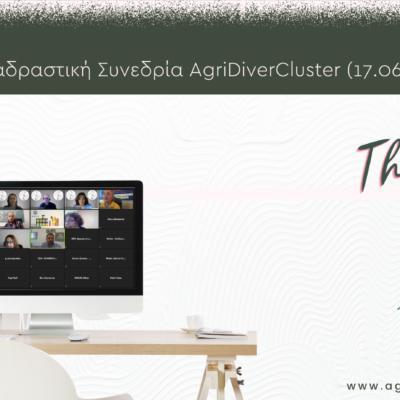 AgriDiverCluster (3)