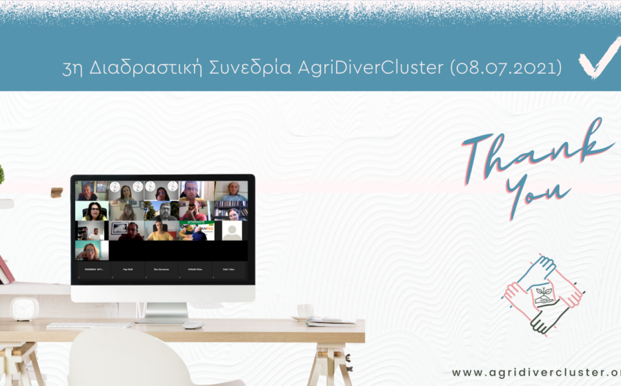 AgriDiverCluster (28)