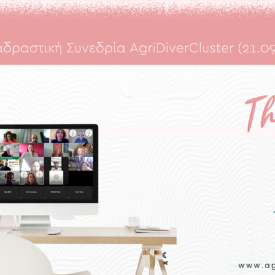 AgriDiverCluster